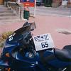 ONT  Athens, Ontario Canada, aug 31, 2002